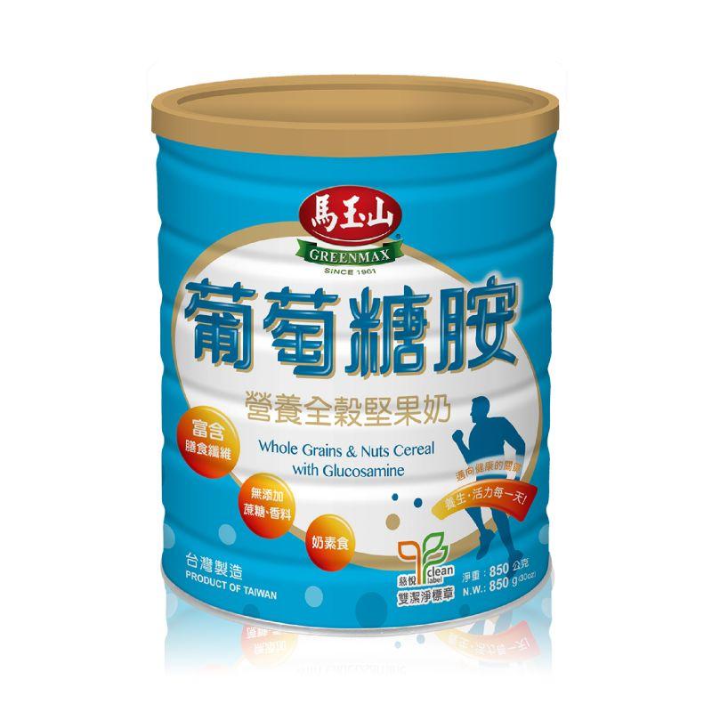 【馬玉山】營養全穀堅果奶-葡萄糖胺配方850g▶全館滿499免運