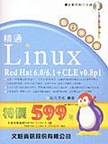 二手書博民逛書店《精通Linux Red Hat 6.0/6.1 + CLE v