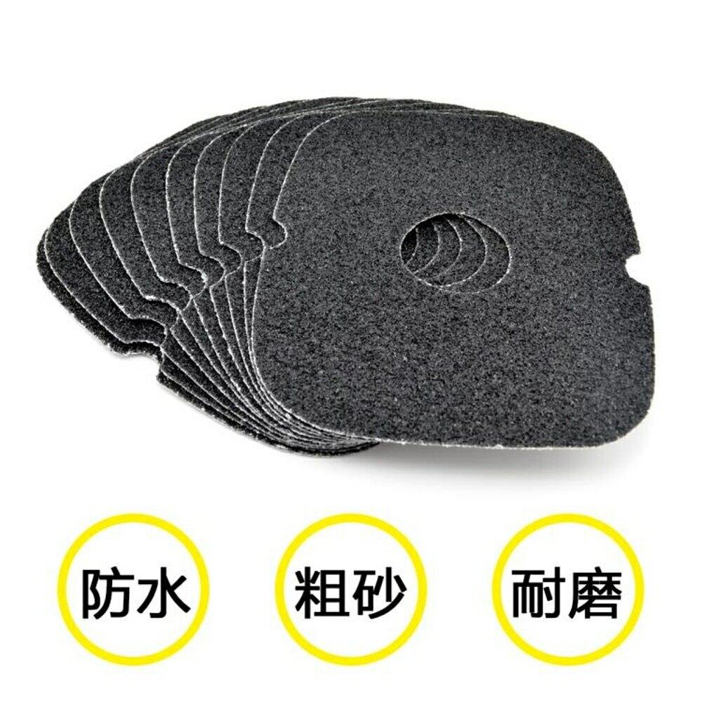 漂移板 砂紙分體滑板彩色砂紙圖案防滑防水加粗砂紙-全館88折起【99購物節】