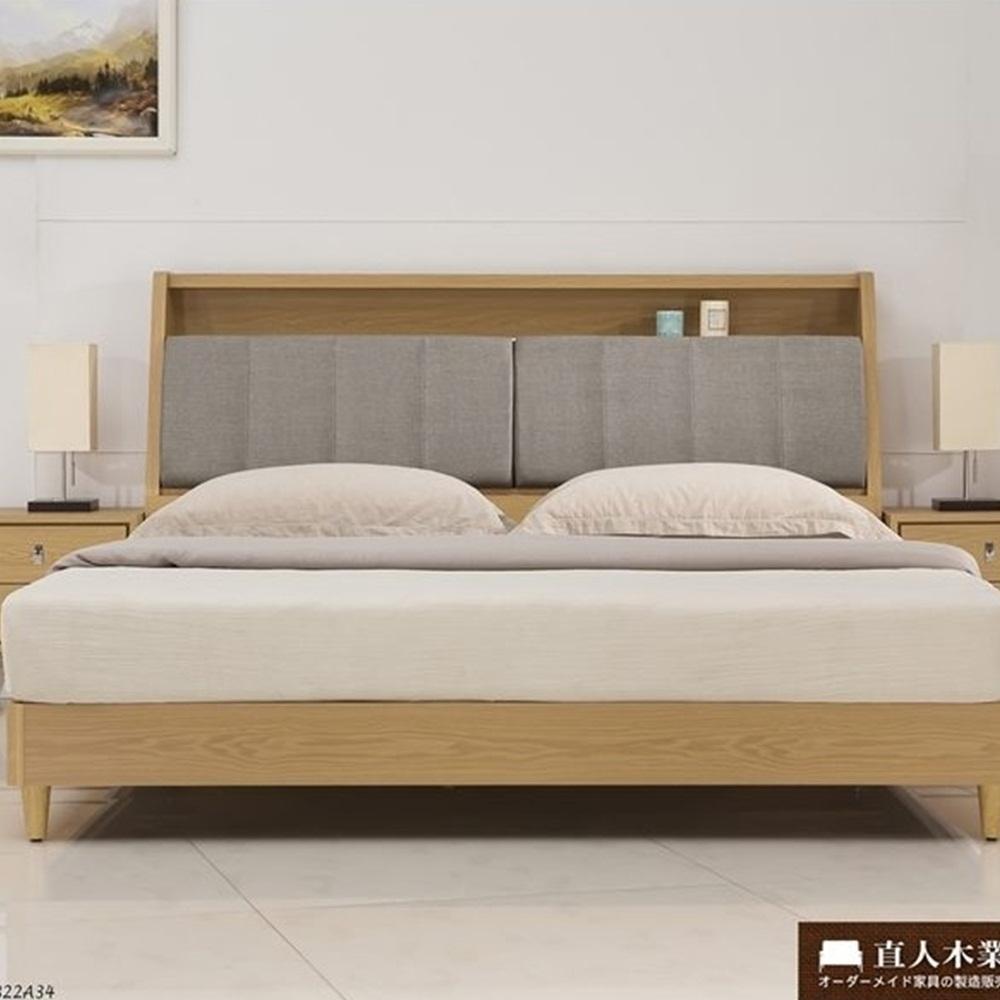【日本直人木業】LEON簡約5尺雙人收納床組