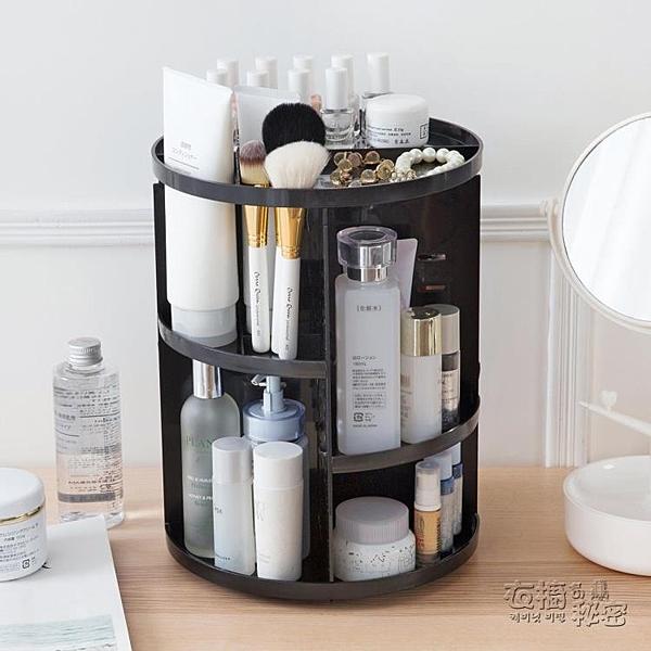 居家家旋轉化妝品置物架梳妝台收納盒桌面放護膚品架子塑料收納架 衣櫥秘密