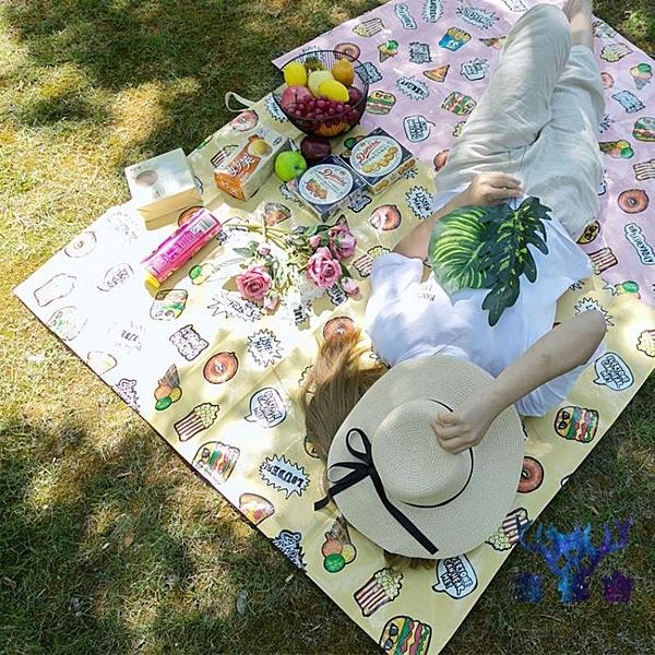 野餐墊防潮墊春游墊子戶外野餐布野外防水野炊墊簡約【古怪舍】