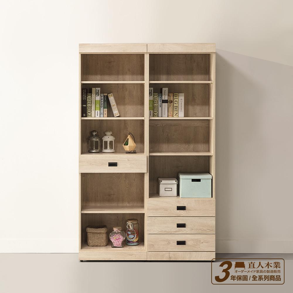 【日本直人木業】KELLY白橡木120CM一個中抽一個三抽書櫃