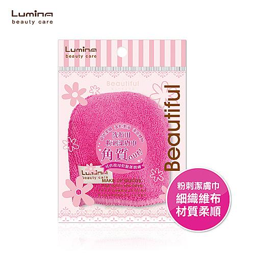 日本 Lumina 粉刺潔膚巾 1入【BG Shop】