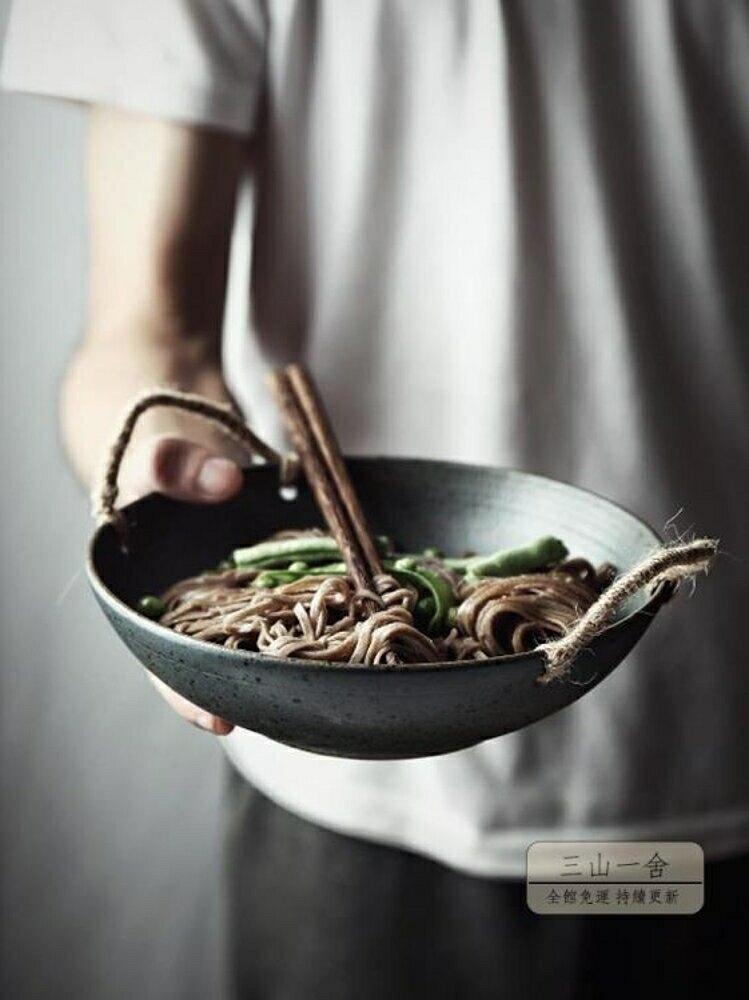 水果盤 純手工家用日式粗陶餐盤圓盤果盤點心盤麻繩把手做舊陶瓷餐具碗盤-三山一舍【99購物節】