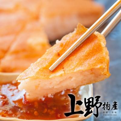 【上野物產】餐廳用 餅脆蝦甜 泰式月亮蝦餅(200g土10%/片) x10片