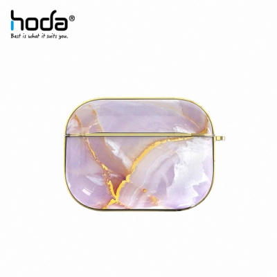 hoda Apple AirPods Pro 硬殼保護殼 玉石系列-紫金石