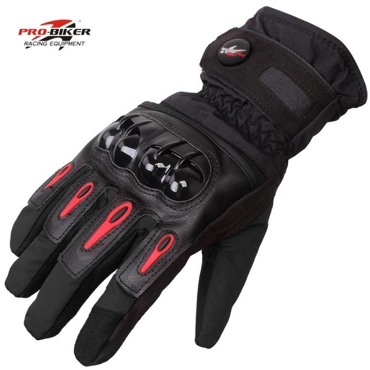 機車手套 摩托車騎行裝備防水寒加絨防摔騎士機車防風冬季保暖手套全指四季