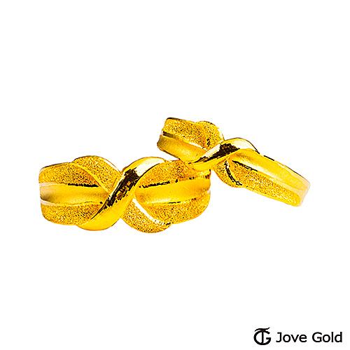 Jove Gold漾金飾 理性與感性黃金成對戒指