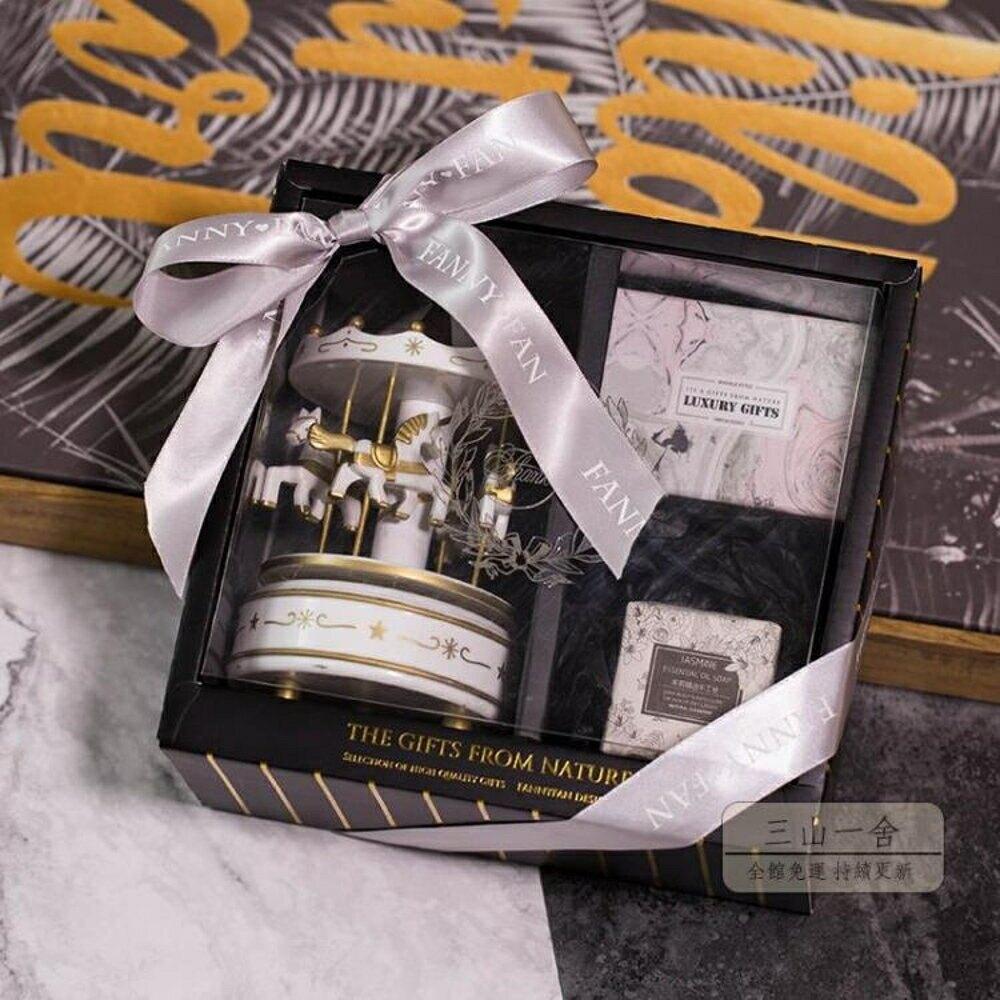 音樂盒 圣誕節旋轉木馬音樂盒18歲成年閨蜜生日禮物女孩公主實用小八音盒交換禮物-三山一舍【99購物節】