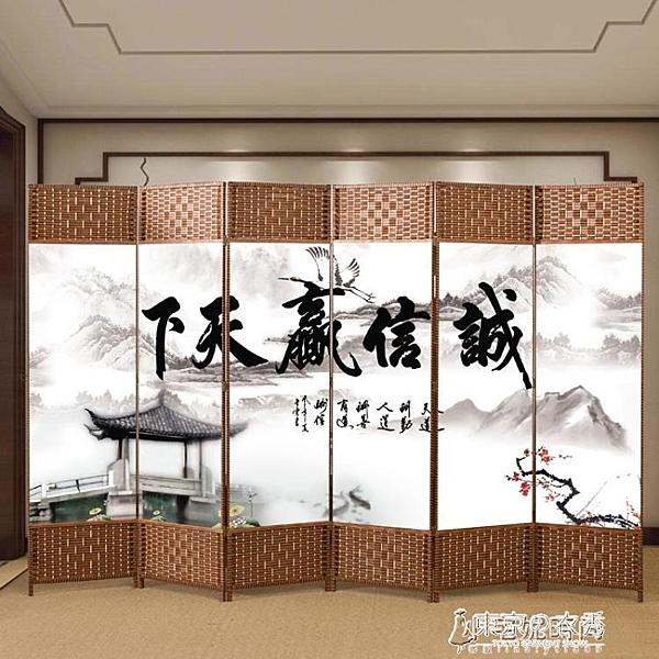 屏風 中式屏風折疊行動隔斷牆現代客廳簡易布藝辦公室養生館酒店折屏  【快速出貨】