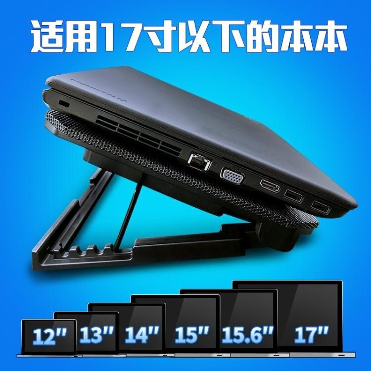 筆記本散熱器 散熱底座 支架 墊手提排風扇降溫散熱板靜音水風冷通用