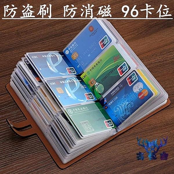 防盜刷防磁卡包大容量多卡名片包卡片包定制屏蔽NFC【古怪舍】