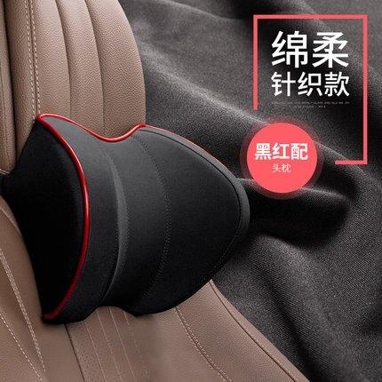 汽車頭枕-護頸枕車用品靠枕頭車內飾座椅記憶棉車載一對睡眠腰靠墊
