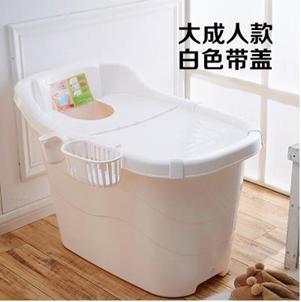 泡澡桶 大人泡澡桶家用成人洗澡桶加厚塑料兒童沐浴盆大號浴缸全身洗澡盆 DF