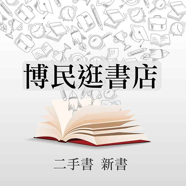 二手書博民逛書店《【幼兒保育政策與法令