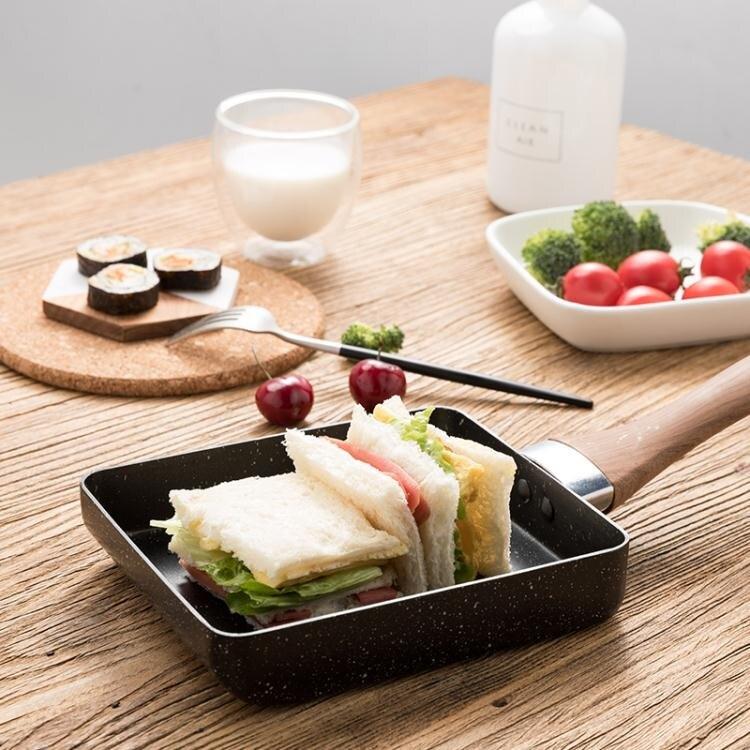 日式玉子燒鍋壽司厚蛋燒鍋早餐不黏鍋麥飯石方形平底鍋迷你小煎鍋