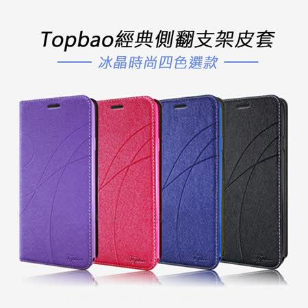 Topbao Samsung Galaxy A31 冰晶蠶絲質感隱磁插卡保護皮套