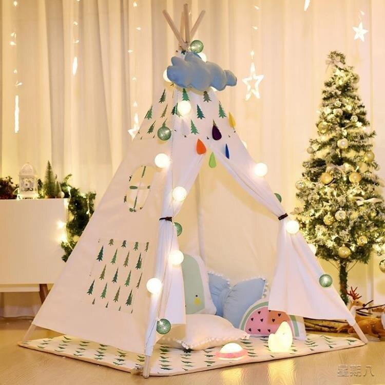 兒童帳篷 兒童小帳篷游戲屋男孩室內寶寶玩具屋女孩公主房子ins帳篷