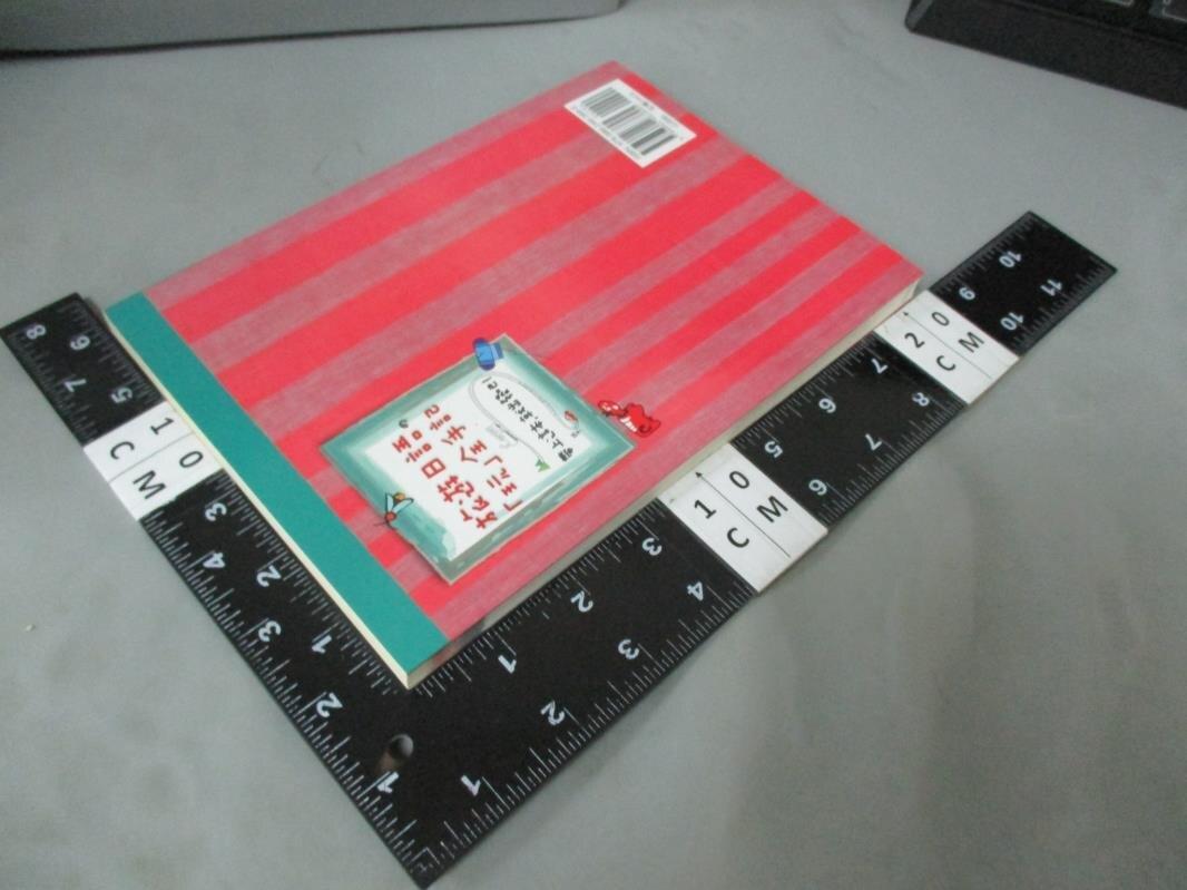【書寶二手書T3/語言學習_G5H】旅遊日語玩全手記-帶上這本,就出發吧_田中陽子