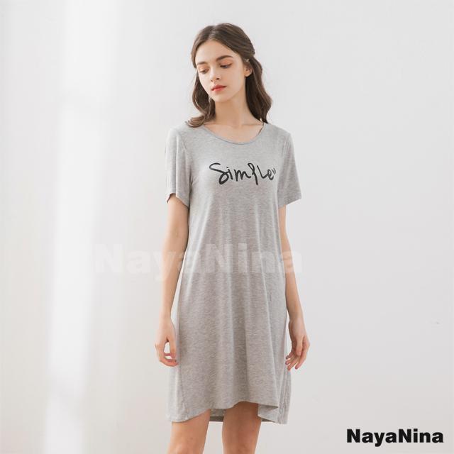 【Naya Nina】文青字母印花輕柔涼感冰絲無鋼圈BRA罩杯短袖居家服睡裙(質感灰)