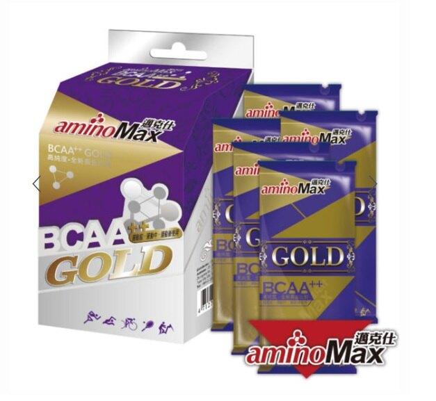 ├登山樂┤臺灣 aminoMax 邁克仕 胺基酸膠囊 GOLD (適合運動前、中、後) A114