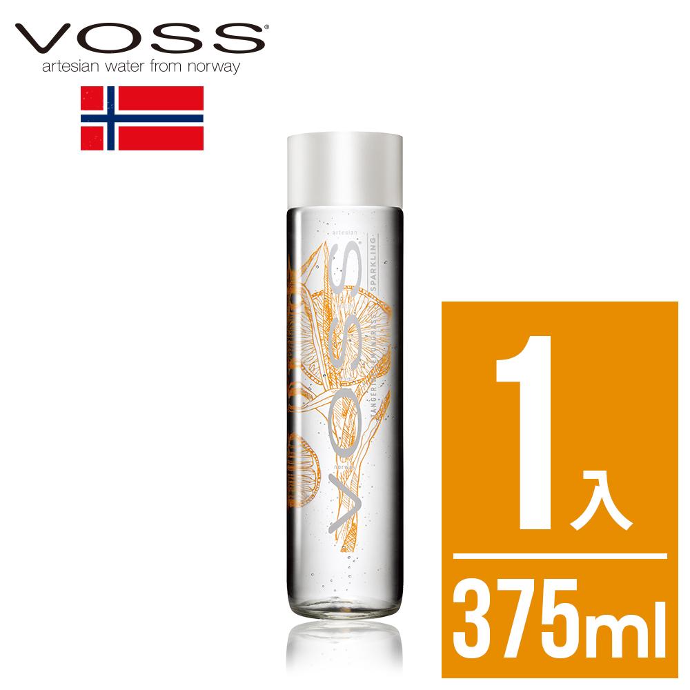 任選【VOSS芙絲】柑橘檸檬草風味氣泡礦泉水375ml-時尚玻璃瓶