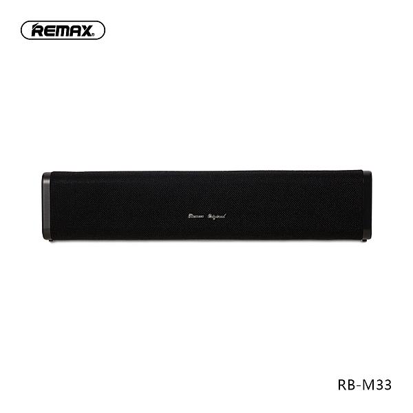 REMAX RB-M33 布藝藍牙音箱 正版台灣公司貨