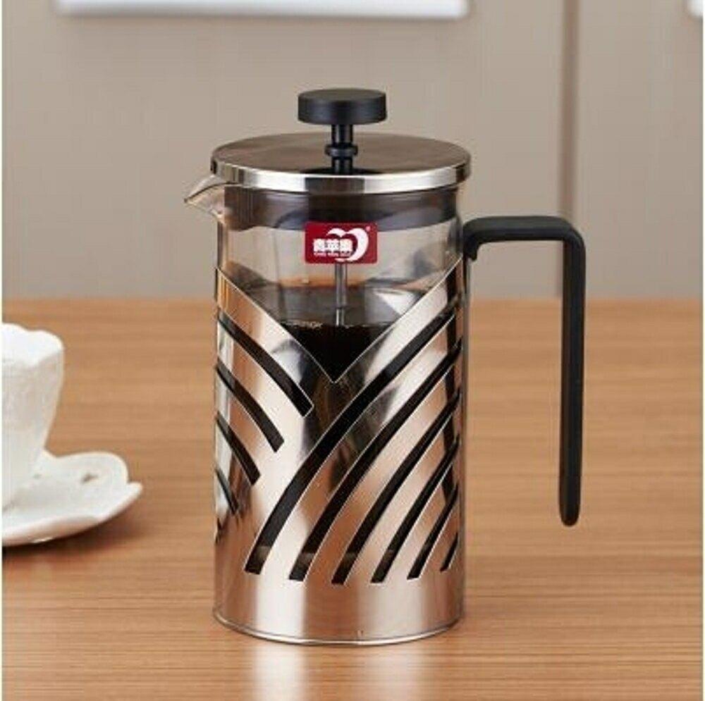 法式濾壓壺 - 不銹鋼手沖咖啡壺家用法式濾壓壺咖啡過濾杯耐熱沖茶器【天天特賣工廠店】