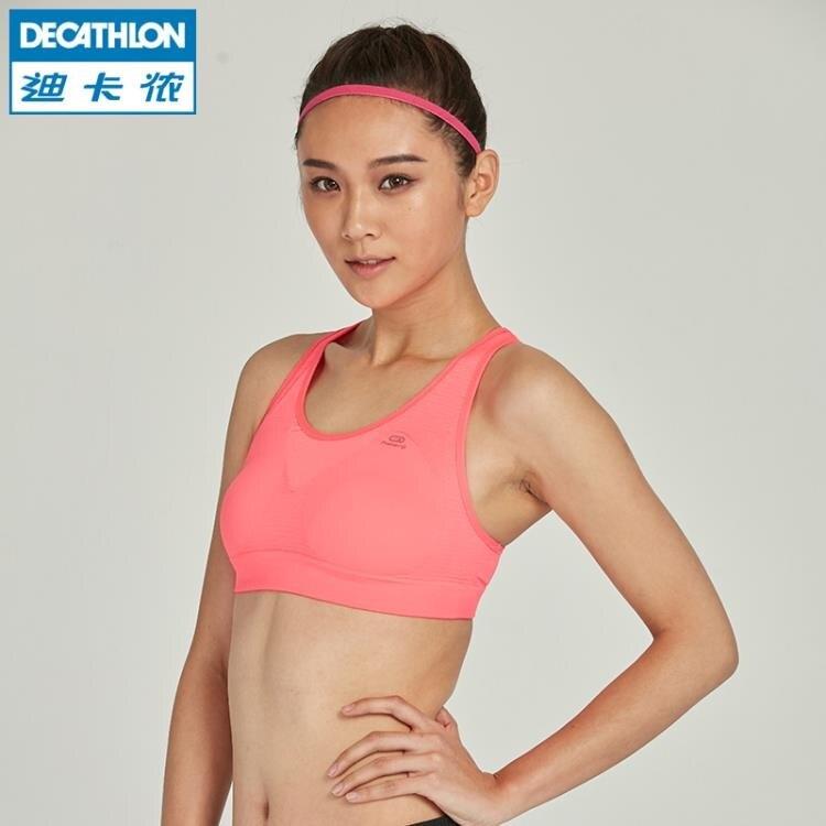 運動洋裝 女跑步健身高強度防震防下垂背心裙式文胸
