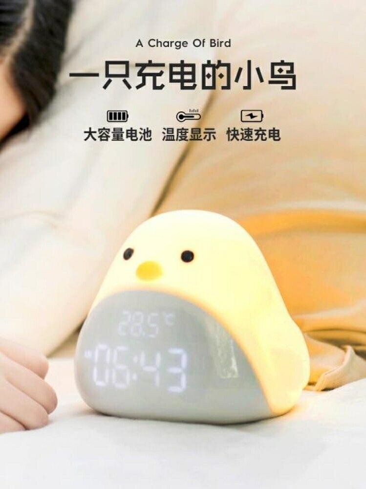 鬧鐘 靜音學生用床頭創意夜光個性電子時鐘懶人數字兒童專用布谷鳥-三山一舍【99購物節】