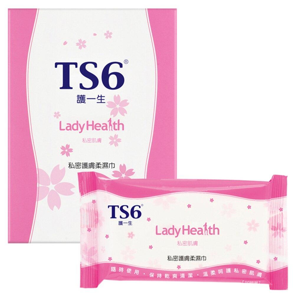 TS6 護一生私密護膚柔濕巾(5包/盒)【小三美日】私密肌膚專用◢D982986