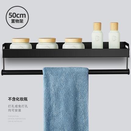 毛巾架 免打孔衛生間浴室置物架壁掛黑色洗手間廁所洗漱臺毛巾收納架墻上