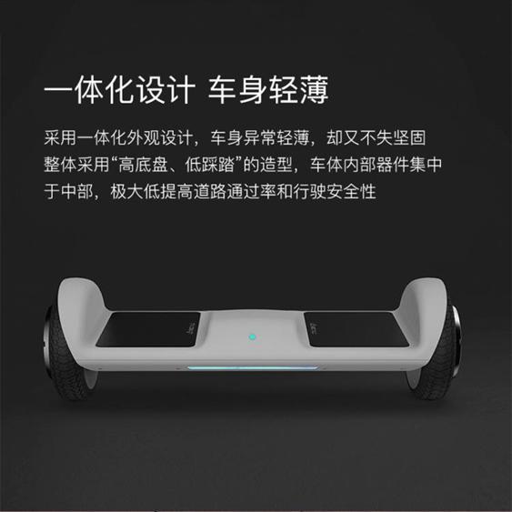 平衡車 兩輪雙輪兒童8-12電動體感代步智慧成人漂移車自平衡車YYP