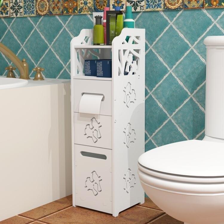 浴室置物架 馬桶置物架落地衛生間儲物架廁所馬桶邊柜收納架防水浴室置物架FC