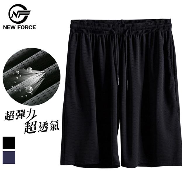 《N.F》冰涼超透氣抽繩彈性男運動短褲 - 黑色