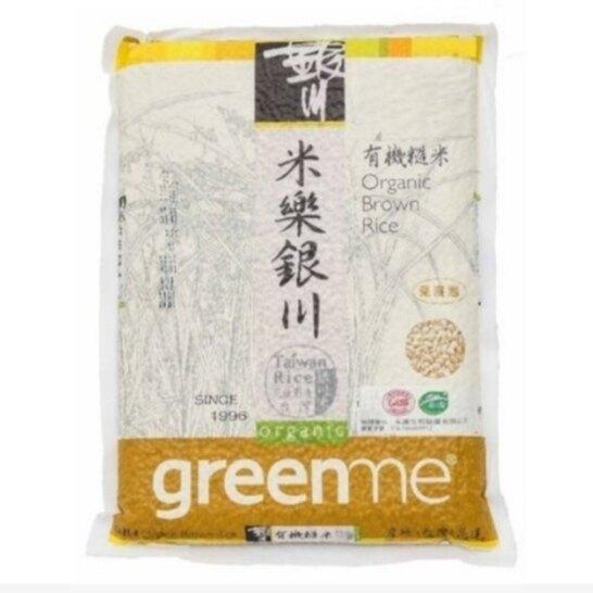 【米樂銀川 】有機糙米(2kg)~惜福特價品有效日期20210114