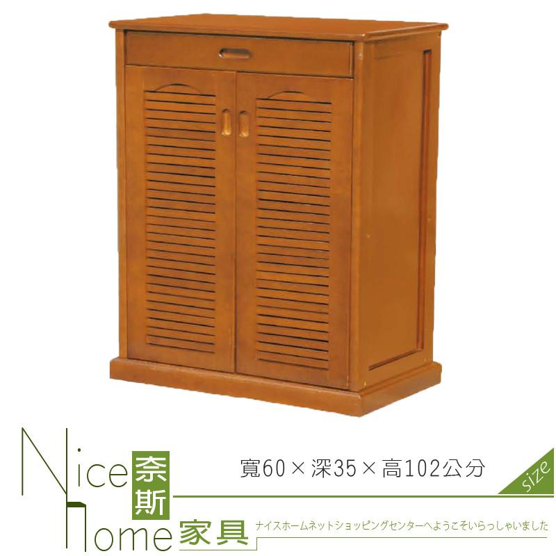 奈斯家具nice493-6-hf 千葉2尺鞋櫃