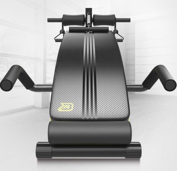 仰臥板 ab仰臥起坐健身器材家用男腹肌板運動輔助器收腹鍛煉多功能仰臥板
