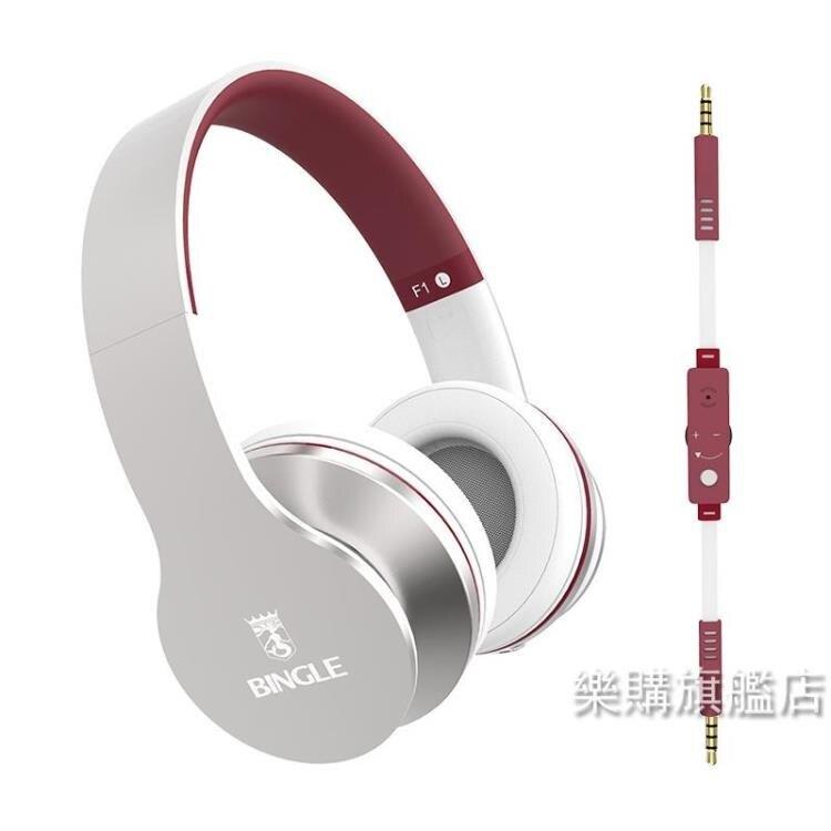 手機耳機有線頭戴式重低音筆記本耳麥帶話筒大耳罩 2色