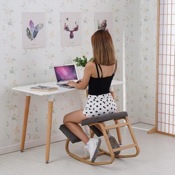 【免運】創意電腦椅家用辦公椅人體工學矯正椅跪椅成人 坐矯姿椅子學生 陽光好物  喜迎新春 全館8.5折起