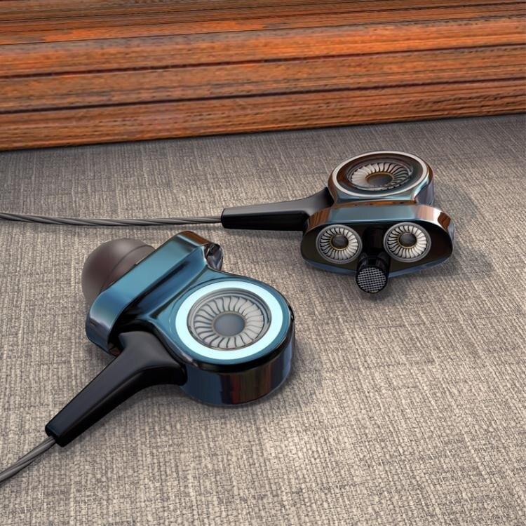 耳機入耳式重低音炮四核K歌動鐵DIY魔音HIFI手機通用