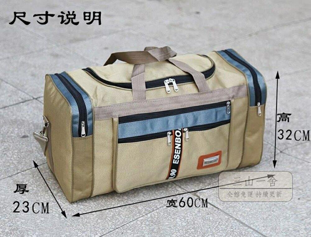 旅行包 裝衣服可折疊超大容量手提旅行包男女韓版收納袋打工包行李袋大包-全館88折起【99購物節】