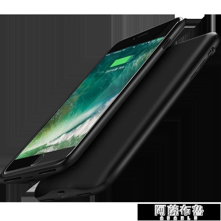 行動電源 蘋果背夾充電寶iphone7背夾式6S電池7plus專用X背甲iphoneX夾背  新年鉅惠 台灣現貨