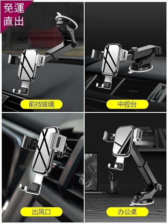 車載手機架汽車用導航支架吸盤式萬能通用車內車上支駕支撐儀表臺