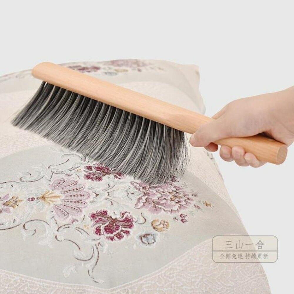 靜電除毛刷 實木掃床刷軟毛床上刷子清潔除塵刷臥室防靜電掃炕笤帚家用床掃神-全館88折起【99購物節】