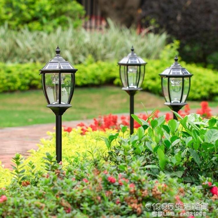 太陽能戶外庭院燈家用防水花園別墅草坪插地燈景觀裝飾草地燈路燈 新年特惠