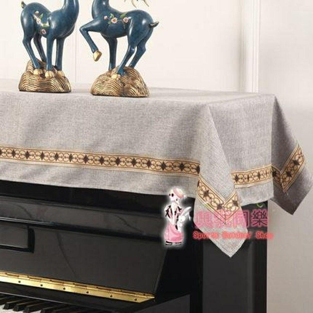 鋼琴罩 北歐鋼琴套半罩現代簡約防塵罩蓋布三件套美式琴披韓式凳套【全館免運 限時鉅惠】