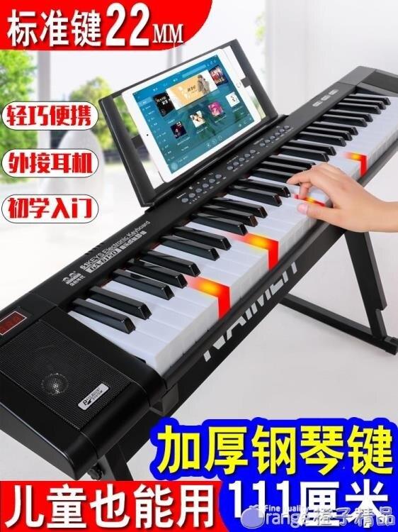 初學者入門成年人家用電子琴61標準鋼琴鍵家庭教學幼師幼兒園專用
