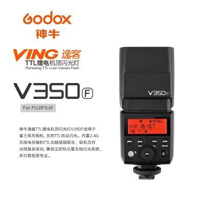 ◎相機專家◎ 送原電 數量有限 Godox 神牛 V350F Fuji TTL鋰電機頂閃光燈 X1 公司貨